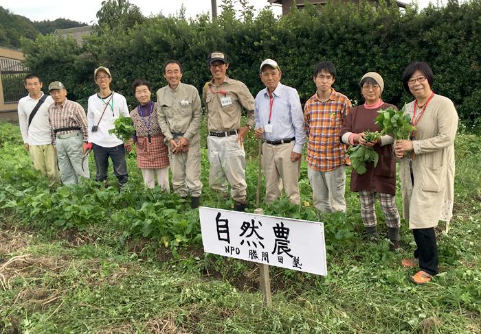 勝間田塾 20161029_収穫体験_13