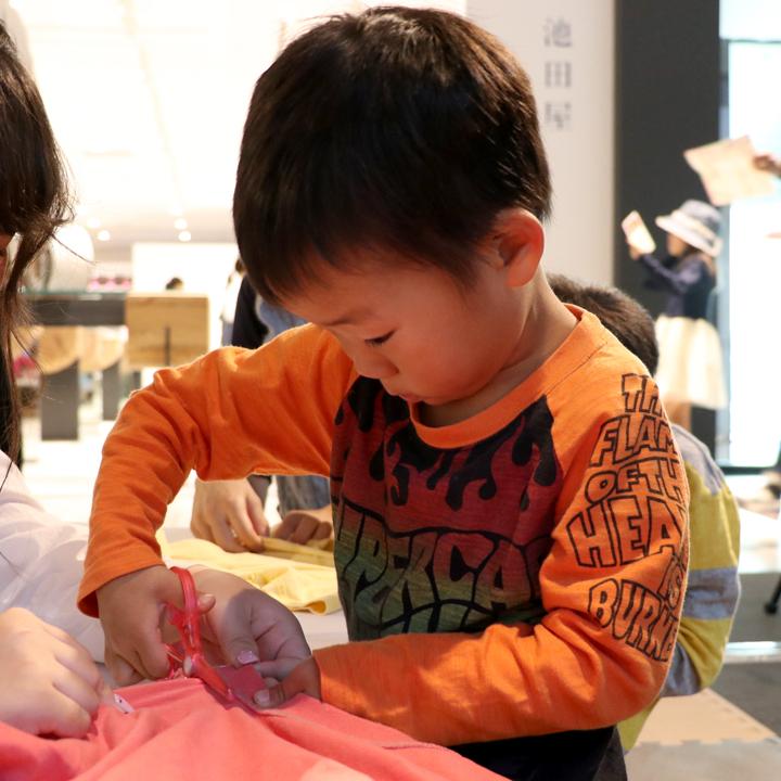 子ども思いの森 ワークショップフェス Tシャツでエコバッグを作ろう